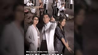 OST Giải Mã Nhân Tâm 2 (A Great Way To Care 2013)|| Tường Thành - Tiêu Chính Nam (Edwin Siu)