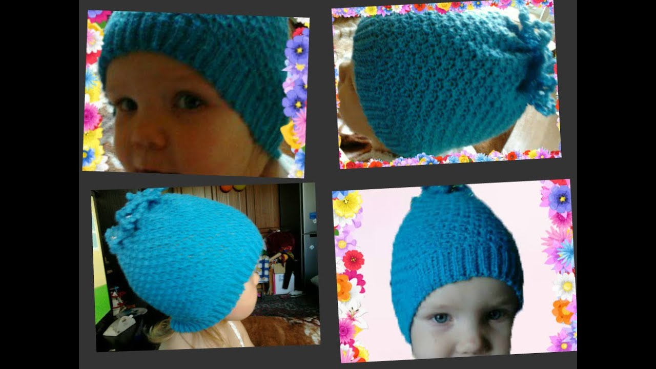 Вязание для вас крючком детские шапки 689