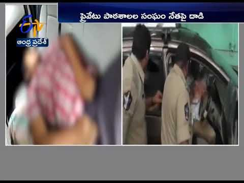 Girl Student kills self by Hanging at Hostal | Parents Blame School Management | Kurnool