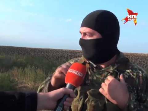 Ополченцы под Мариуполем: Мы восстановим границы 39-го года