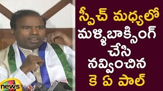KA Paul Did Boxing In The Middle Of The Speech | KA Paul Latest Speech |AP Elections 2019|Mango News