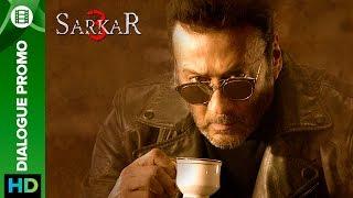Sarkar 3   Dialogue Promo 3   Amitabh Bachchan, Jackie, Amit Sadh, Yami Gautam & Manoj