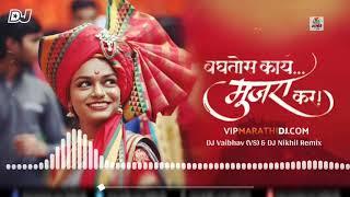 Redu Official Trailer _ Landmarc Films _ Marathi Movie _ 18 May_Full-HD