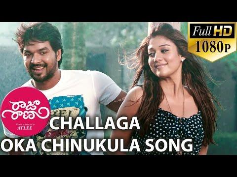 Raja Rani Video Songs - Challaga Oka Chinukula - Jai, Nayanthara video
