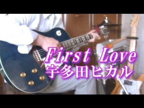 First LoveAcoustic Cover