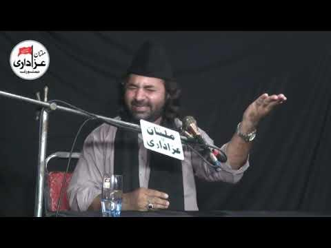 Allama Muhammad Raza Rizvi I Majlis 6 Zilhaaj | Safdar Laaj Eid Gah Multan |