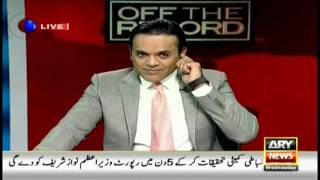 Off The Record - Topic:Who runs PML-N media cell?-Kashif Abbasi