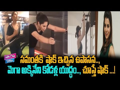 Samantha Gives Challenge To Ram Charan Wife Upasana | Tollywood | Movie Updates | YOYO Cine Talkies