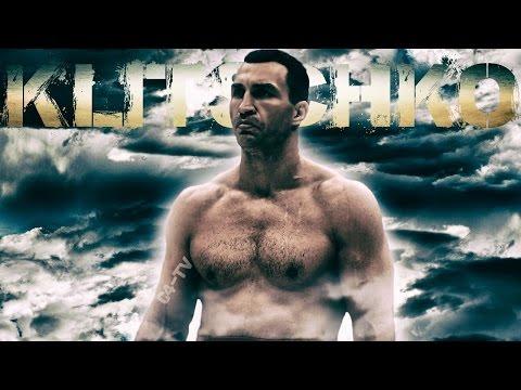 "Wladimir Klitschko ""Failure is not an option"" | Поражение не вариант"