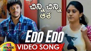 Chinni Chinni Aasa - Chinni Chinni Aasa Movie Songs - Edo Edo Song - Singeetam Srinivasa Rao