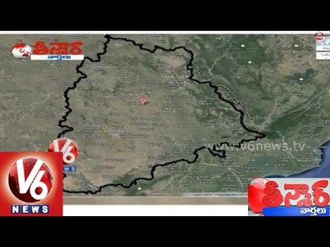 Google Earth updates Telangana state map - Teenmaar News