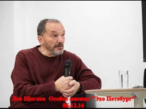 prikladnaya-seksologiya-sheglova