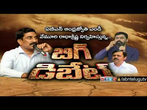 ABN MD Radha Krishna Big Debate With CM Ramesh And GVL Narasimha Rao | Promo | ABN Telugu