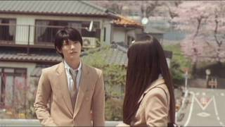 Kimi Ni Todoke The Movie- title song