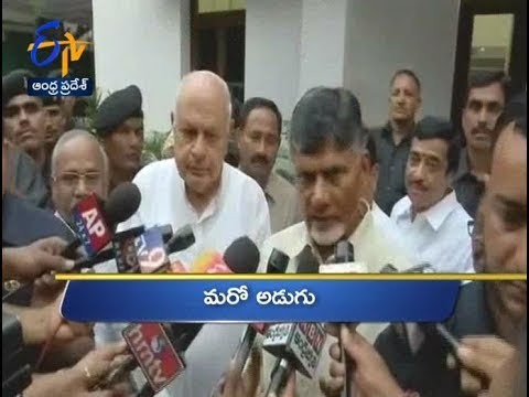Andhra Pradesh | 30th October 2018 | Ghantaravam 10 PM News Headlines