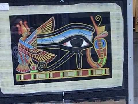 sunmaker eye of horus