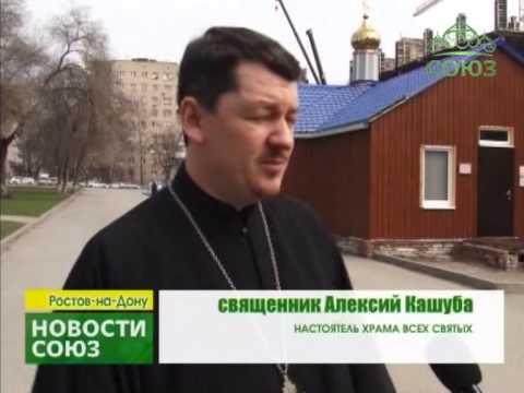 Пасхальная служба в православной церкви