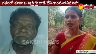 Old Man Murdered in Kadapa District - దారుణం..! - netivaarthalu.com