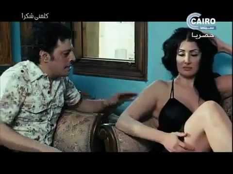 مقطع من فلم مصري لم يتم عرضه في التلفزيون — للكبار فقط