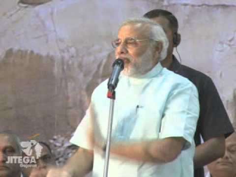 Narendra Modi's speech at Gujarat Youth Conference to mark Swami Vivekanand's 150th Birth Anniversary