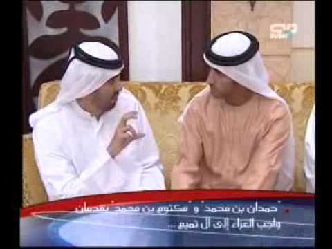 Sheikh Hamdan, Maktoum, and Majid Bin Mohammed give their condolences to Al Tamim   26 Oct 2009   6 78 MB
