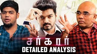 Did SARKAR Really Fulfill Expectations? - Baradwaj Rangan & Abishek Raaja Detailed Analysis! | MY382