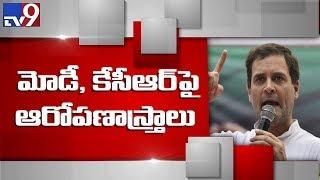 Rahul Gandhi full speech at Vidyardhi Nirudyoga Garjana sabha    Telangana Tour