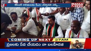 AICC Leader Saleem Sensational Comments On Modi and KCR | Mahaa  News