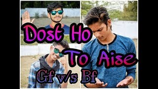 Good Friend v/s Best Friend || comedy video || creative makers