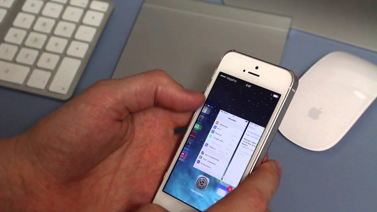 Как сделать жесткую перезагрузку на iphone