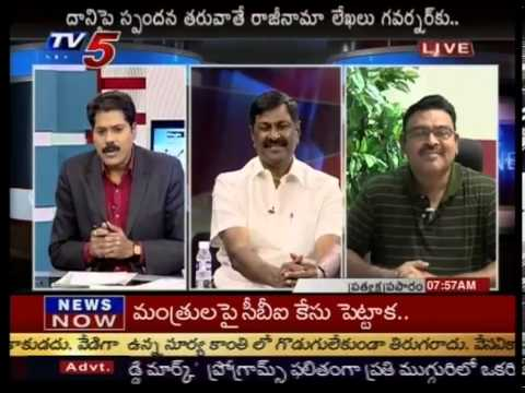 VK News Scan Debate On  Andhra ministers Sabitha, Dharmana Rao resign Issue - TV5
