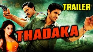 Thadaka Tadakha 2016 ◘◘ Hindi Dubbed Movie 2016 Naga Chaitanya Akkineni, Suneel
