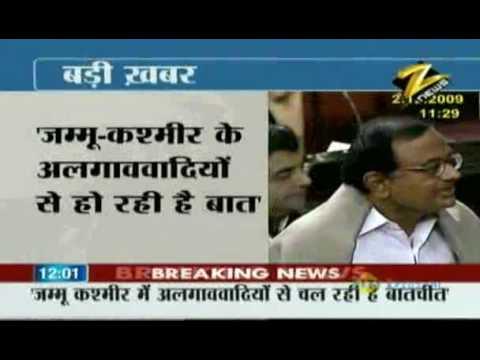 Bulletin # 3 - Govt in quiet talks with Kashmir separatists: Chidambaram Dec. 02 '09