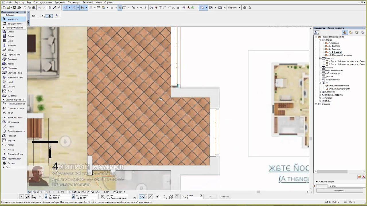 Как сделать напольное покрытие в архикаде