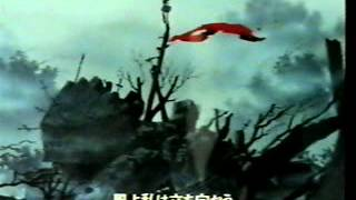 Opening: Record of Lodoss War TV - Kiseki no Umi