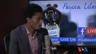 Feyisa Lilesa interview with VOA