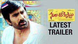 Nela Ticket Latest Trailer | Ravi Teja | Malvika Sharma | Kalyan Krishna | Ali | Telugu FilmNagar