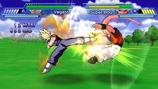 Shin Budokai 2 - All Special/Ultimate Attacks