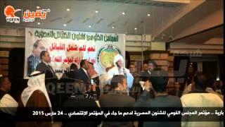 يقين | الشيخ الادريسي : نحن لانقصي أحد ولن نسمح بإقصاء احد من القبائل العربية