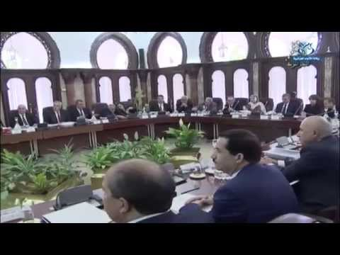 حصيلة اجتماع مجلس الوزراء الأول بعد التعديل الحكومي الأخير