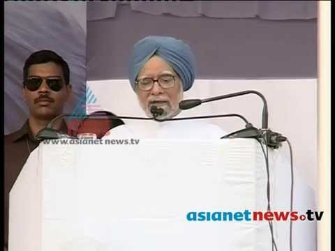 No need to worry over Kasturirangan report : Manmohan Singh