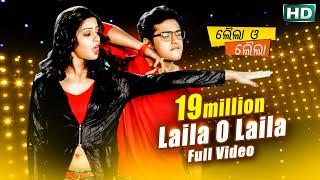 Laila O Laila  Title TrackFull Video  Sarthak Musi