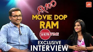 RX 100 Movie DOP Ram Exclusive Interview | Tollywood Celeb Interviews | It's Show Time