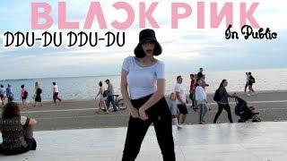 【KPOP IN PUBLIC】BLACKPINK - 뚜두뚜두 (DDU-DU DDU-DU)| Practice Vol.2 | Dance Cover [M A R I A N N A]