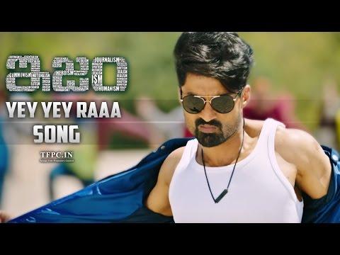 ISM Movie Yey Yey Ra Song Trailer | Kalyan Ram | Aditi Arya | TFPC