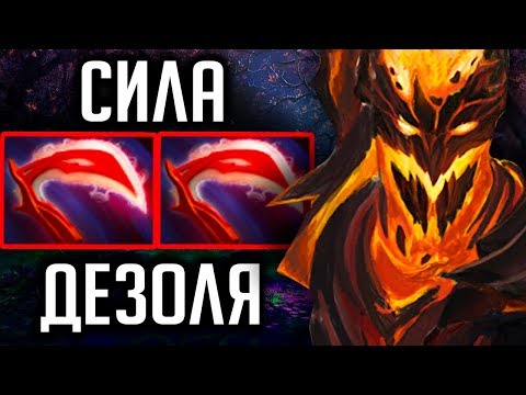 УБИВАЮ C 1 УДАРА | SHADOW FIEND DOTA 2