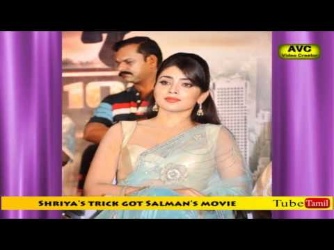 Shriya's trick got Salman's movie