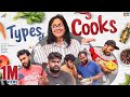 Types Of Cooks || Mahathalli || Tamada Media