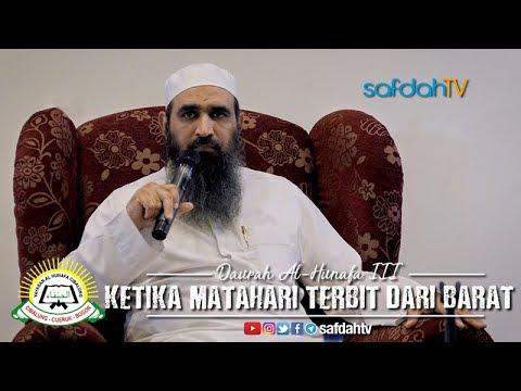 Daurah Al Hunafa III Sesi Ke-5: Ketika Matahari Terbit Dari Barat - Syaikh Malik Husein Sya'ban