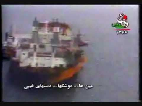 Footage of Iranian speed boats attacking in 1985